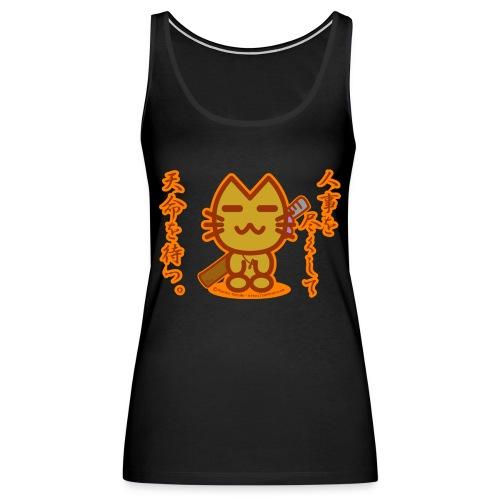 Samurai Cat - Women's Premium Tank Top