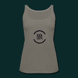 Wolf-japanese - Women's Premium Tank Top