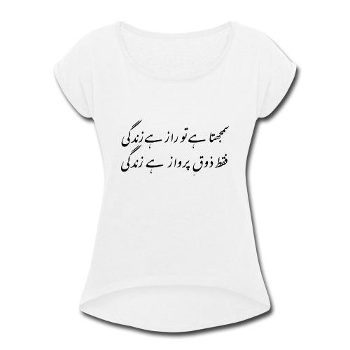 Life isn't a mystery -Iqbal - Women's Roll Cuff T-Shirt