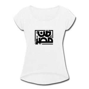 (تيشيرت صمملي (من مصر - Women's Roll Cuff T-Shirt