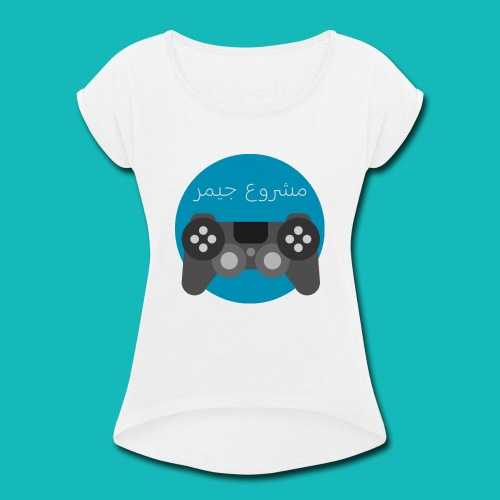 Mashrou3 Gamer Logo Products - Women's Roll Cuff T-Shirt