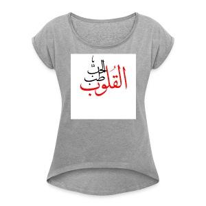 Love's hearts medicine - Women's Roll Cuff T-Shirt