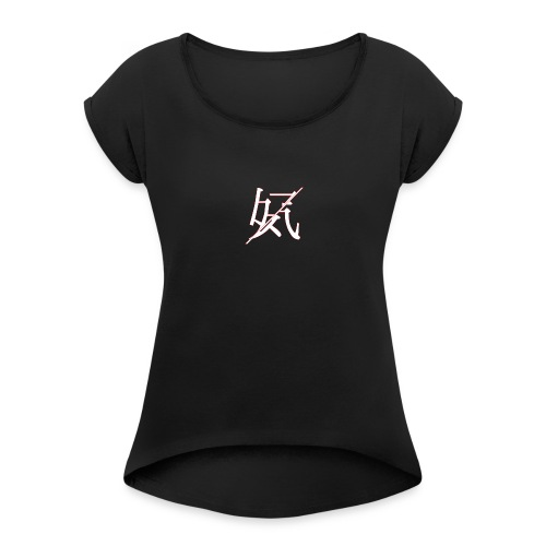 Sanguine Icon - Women's Roll Cuff T-Shirt