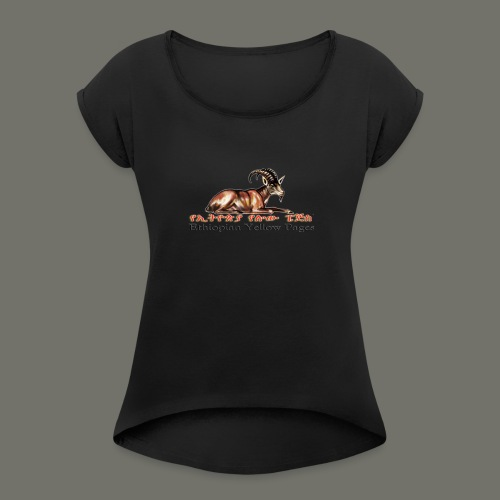 Ethiopian Yellow Pages T-shirt - Women's Roll Cuff T-Shirt