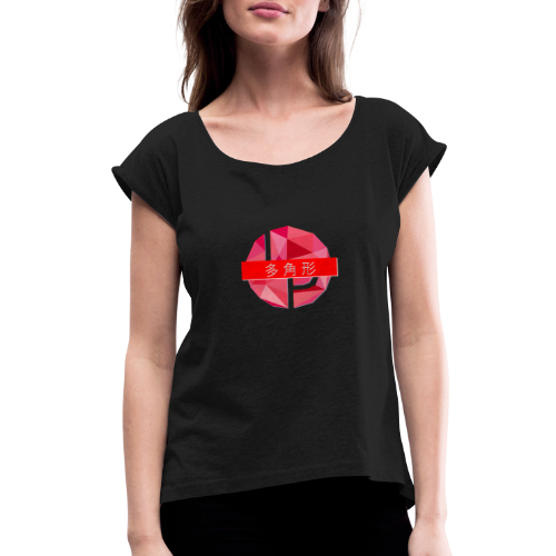 Lowest Poly polygons official merch - Women's Roll Cuff T-Shirt