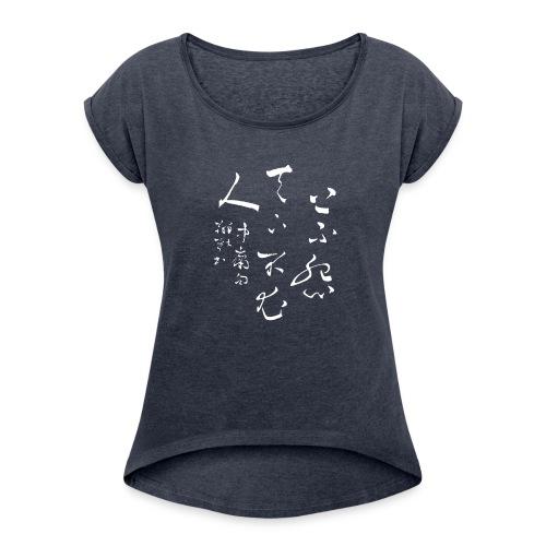Chinese Calligraph - Women's Roll Cuff T-Shirt
