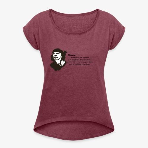 Πόντος - Αναστορώ τα παλαιά - Women's Roll Cuff T-Shirt