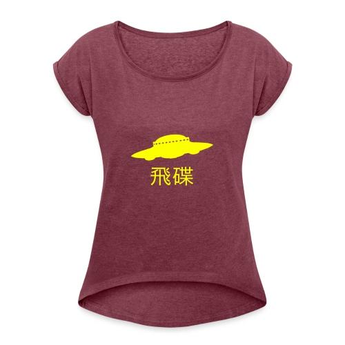 UFO China 飛碟 - Women's Roll Cuff T-Shirt