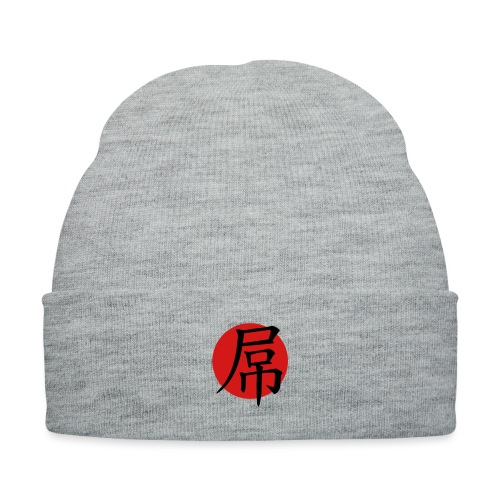 Diǎo with Sun - Knit Cap with Cuff Print