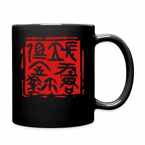 Chinese seal - Full Color Mug