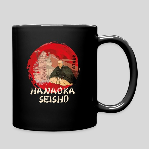 Hanaoka - Full Color Mug