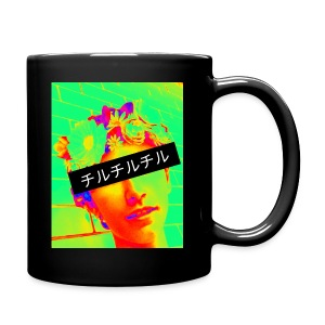 b r e a d b o y - Full Color Mug