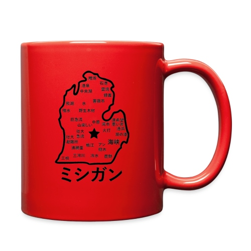 Michigan Japanese Map - Full Color Mug