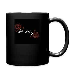 AREVLOS RIYAD ALI - Full Color Mug
