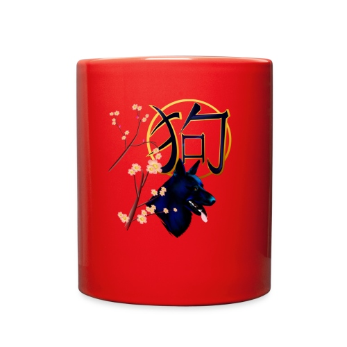 The Year Of The Dog-black - Full Color Mug