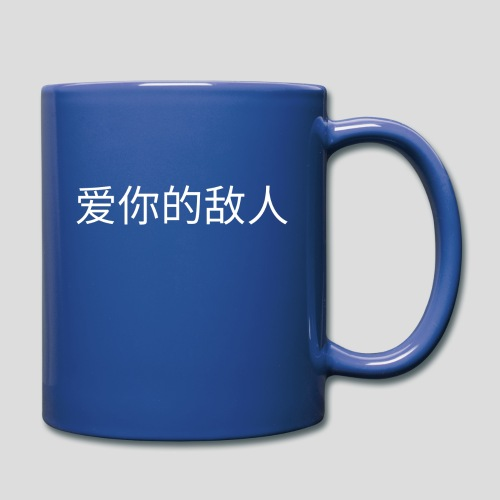 Chinese LOVE YOR ENEMIES Logo (Black Only) - Full Color Mug