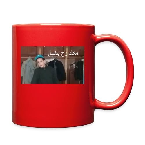 زي الخرا - Full Color Mug