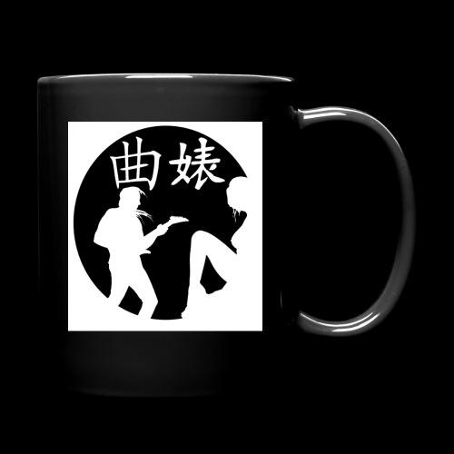Music Lover Design - Full Color Mug