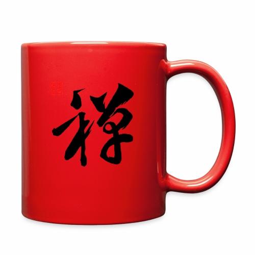 Zen By Huang Tingjiang - Full Color Mug