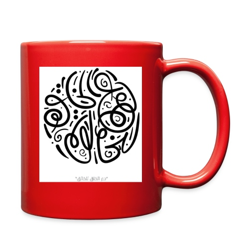 Let the creation to the Creator - Full Color Mug