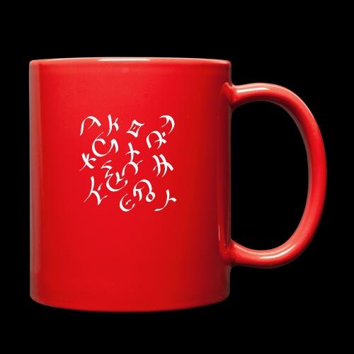 Gatisaman Yantra - Full Color Mug