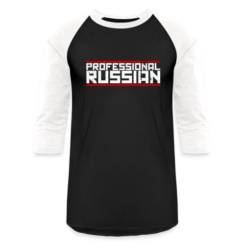 FPS Russia Logo MP Long Sleeve Shirts - Unisex Baseball T-Shirt