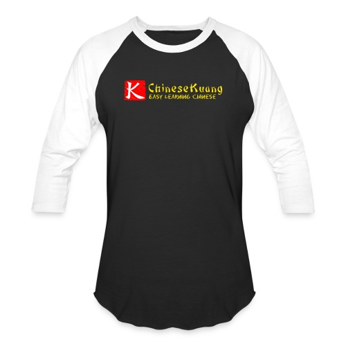 ChineseKuang Logo - Yellow - Baseball T-Shirt