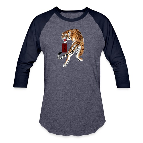 Beta12 / Japanese Tiger - Baseball T-Shirt