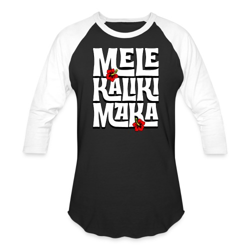 Mele Kalikimaka Hawaiian Christmas Song - Unisex Baseball T-Shirt