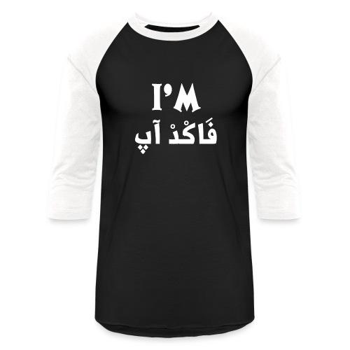 I'm fucked up t shirt - Baseball T-Shirt