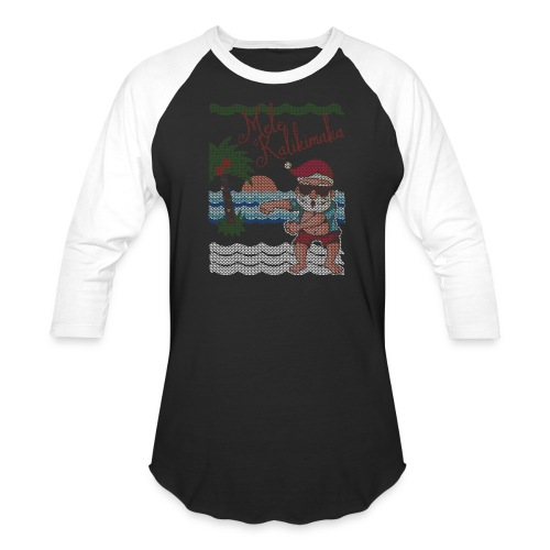 Ugly Christmas Sweater Hawaiian Dancing Santa - Unisex Baseball T-Shirt