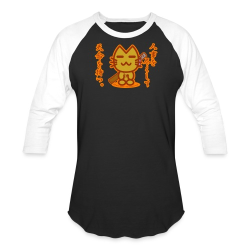 Samurai Cat - Baseball T-Shirt