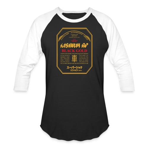 Fastway Beer Can Black Gold - Unisex Baseball T-Shirt