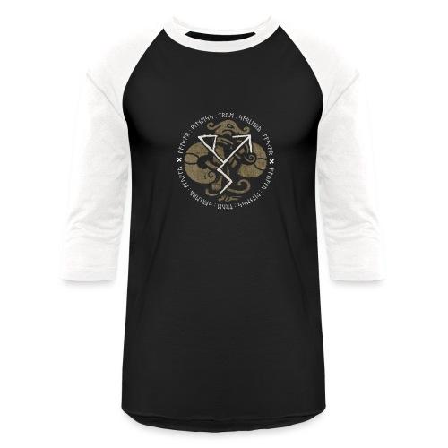 Witness True Sorcery Emblem (Alu, Alu laukaR!) - Unisex Baseball T-Shirt