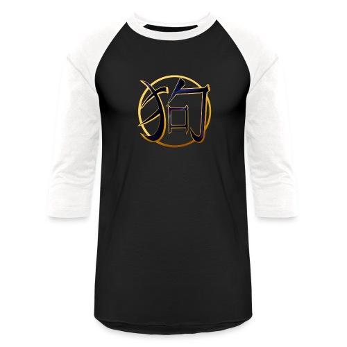 The Year Of The Dog - Baseball T-Shirt