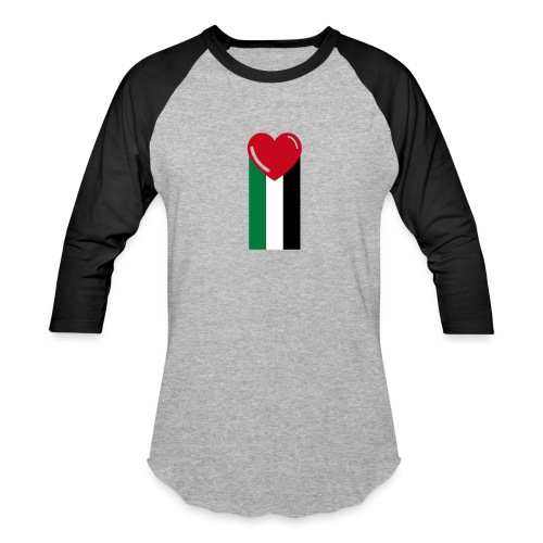 With Love! - Baseball T-Shirt