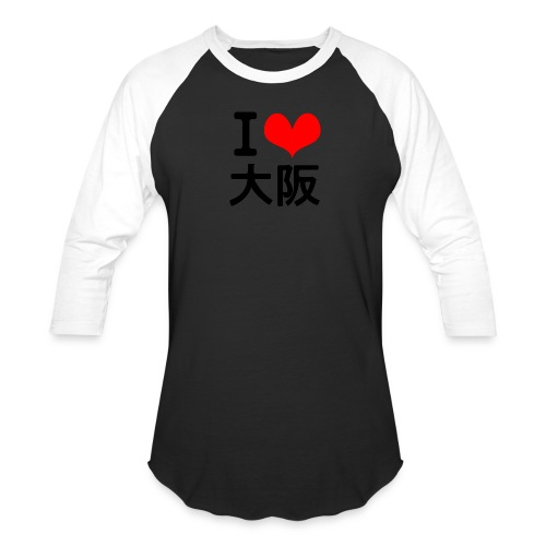 I Love Osaka - Baseball T-Shirt