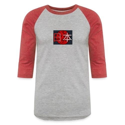 Japan Hood - Unisex Baseball T-Shirt