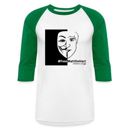 freemattdehart gif - Unisex Baseball T-Shirt