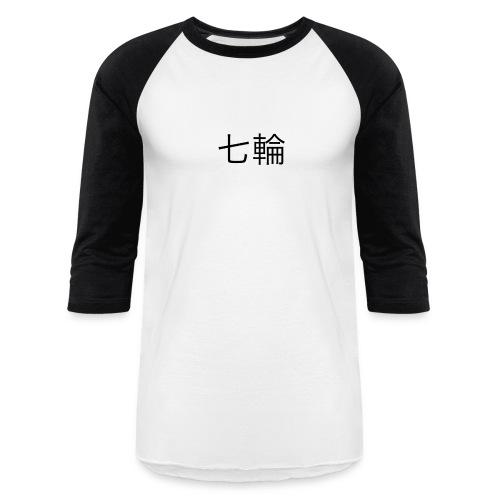 Ariana Grande's Hand Tattoo (black) 七輪 - Baseball T-Shirt