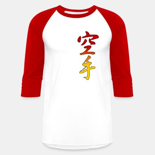 Karate Kanji Red Yellow Gradient - Baseball T-Shirt