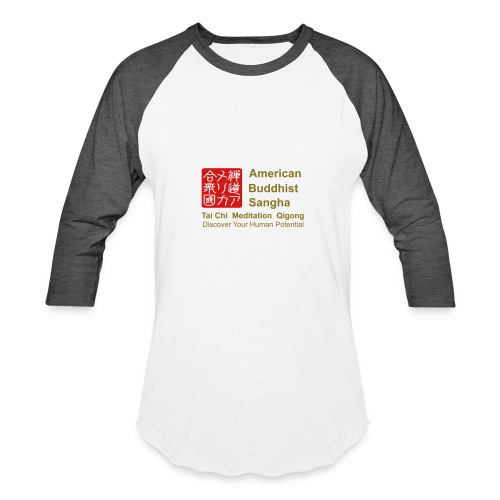 American Buddhist Sangha / Zen Do USA - Baseball T-Shirt