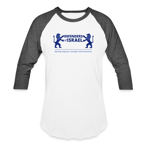 Defenders Of Israel - Baseball T-Shirt