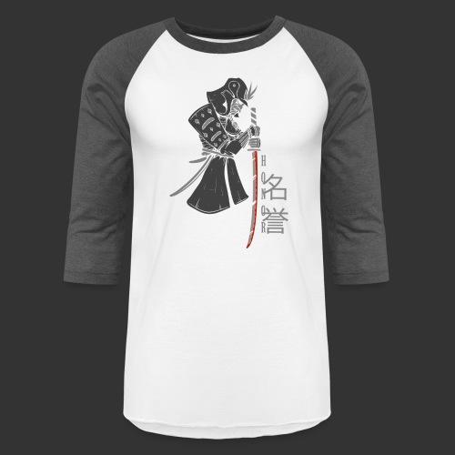 Samurai (Digital Print) - Baseball T-Shirt