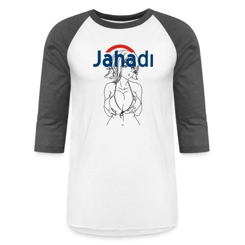 hadiCITY - Baseball T-Shirt