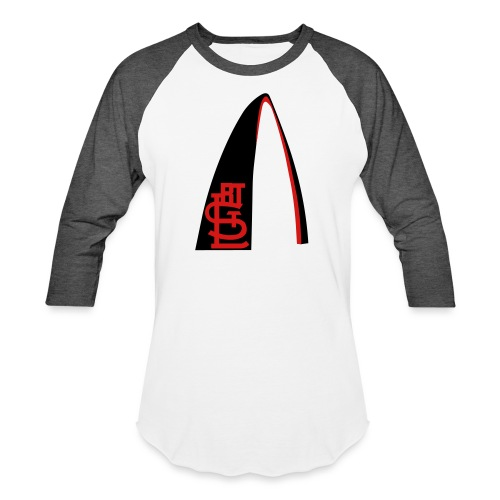 RTSTL_t-shirt (1) - Unisex Baseball T-Shirt
