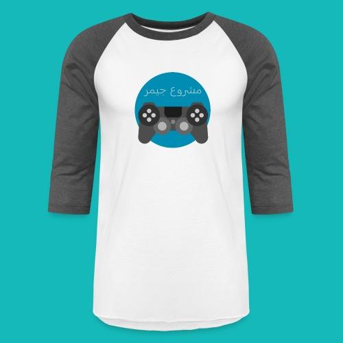Mashrou3 Gamer Logo Products - Baseball T-Shirt