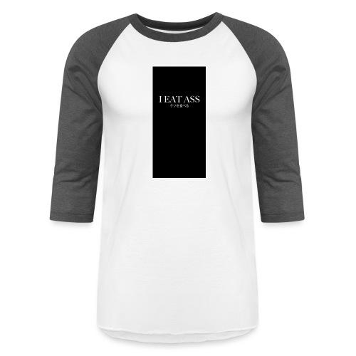 asss5 - Baseball T-Shirt