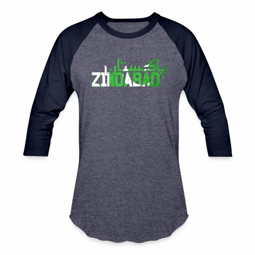 14th August Pakistan Independence Day - Baseball T-Shirt