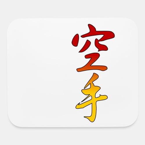 Karate Kanji Red Yellow Gradient - Mouse pad Horizontal